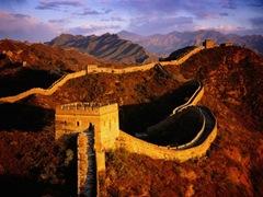 china_2924_600x450